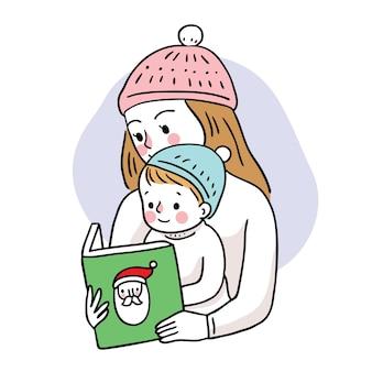Ręcznie rysować kreskówka ładny wesołych świąt