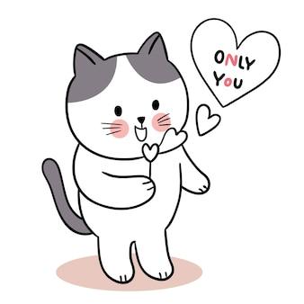 Ręcznie rysować kreskówka słodkie na walentynki z bańki kot i serca
