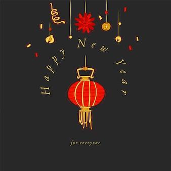 Ręcznie rysować projekt dla chińskiego nowego roku pozdrowienia kolorowy kolor karty. typografia i ikona na boże narodzenie, banery lub plakaty i inne materiały do wydruku. tradycyjne ozdoby świąteczne.