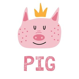 Ręcznie rysowana ilustracja dla dzieci przedstawiająca głowę różowej świni