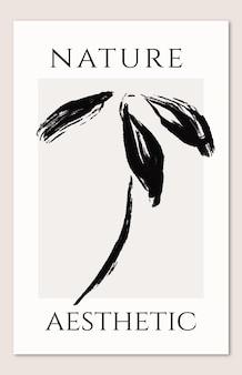 Ręcznie rysowane akwarelowe kwiatowe estetyczne abstrakcyjne plakaty czarne suche pociągnięcia pędzlem abstrakcyjne kwiaty