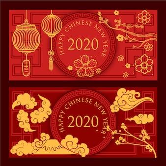 Ręcznie rysowane banery chiński nowy rok