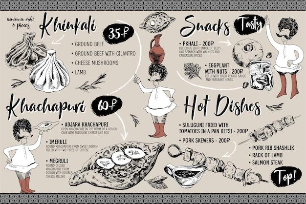 Ręcznie rysowane dania kuchni gruzińskiej wektor chinkali chaczapuri gorące dania gruzińskich mężczyzn charakter