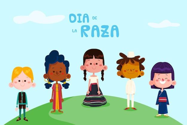 Ręcznie rysowane dia de la raza