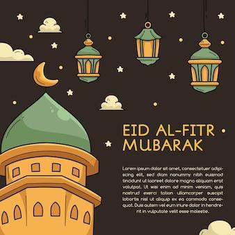 Ręcznie rysowane eid al-fitr - ilustracja eid mubarak