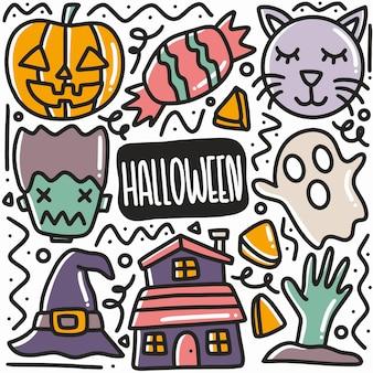 Ręcznie rysowane halloween party doodle zestaw z ikonami i elementami projektu