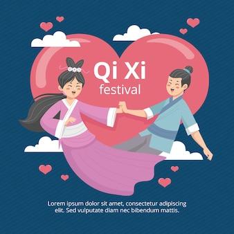 Ręcznie rysowane ilustracja dzień qi xi