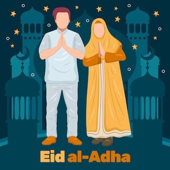 Ręcznie rysowane ilustracja eid al-adha