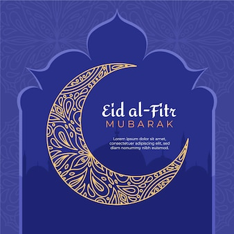 Ręcznie rysowane ilustracja eid al-fitr eid mubarak