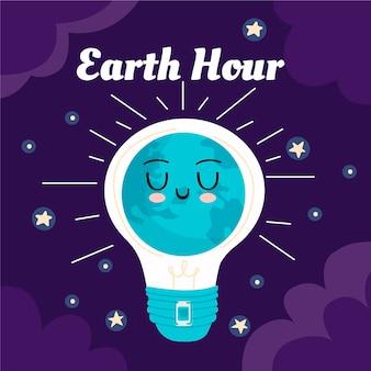Ręcznie rysowane ilustracja godziny ziemskiej