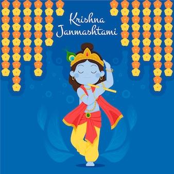 Ręcznie rysowane ilustracja krishna janmashtami