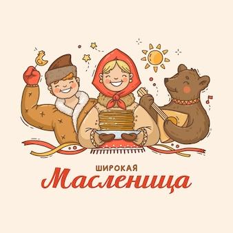 Ręcznie rysowane ilustracja maslenitsa