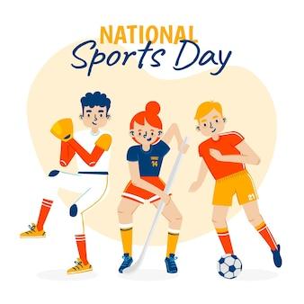 Ręcznie rysowane ilustracja narodowy dzień sportu