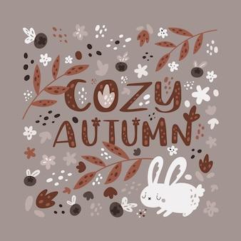 Ręcznie rysowane ilustracja z napisem przytulna jesień
