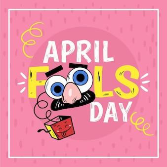 Ręcznie rysowane ilustracji prima aprilis
