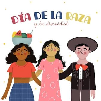 Ręcznie rysowane ilustrowane wydarzenie dia de la raza