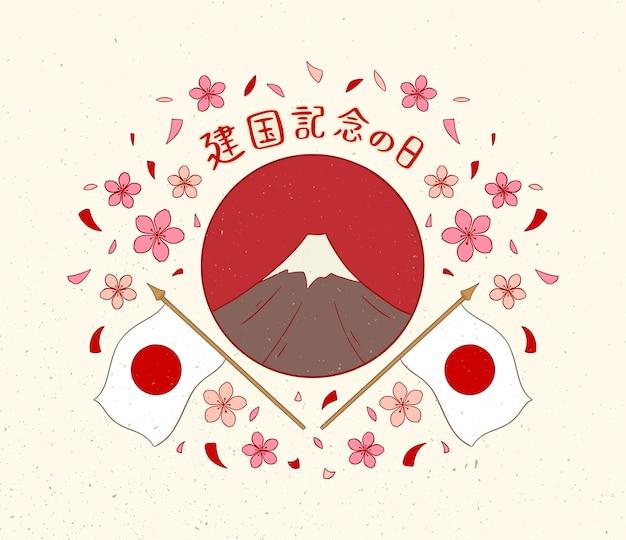 Ręcznie rysowane japonia dzień założenia