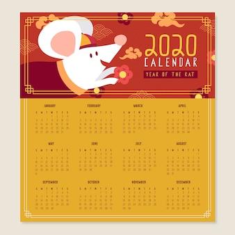 Ręcznie rysowane kalendarz chiński nowy rok