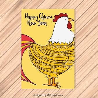 Ręcznie rysowane kartkę z życzeniami na chiński nowy rok