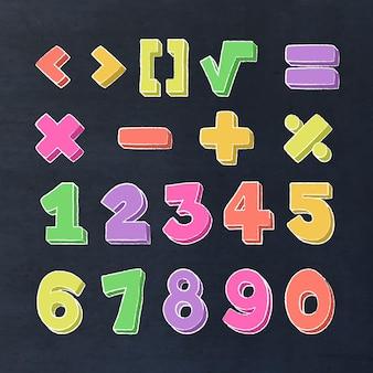 Ręcznie rysowane kolekcja symboli matematycznych