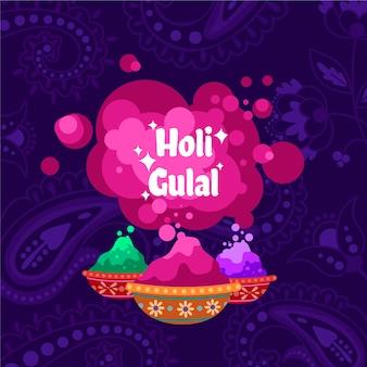 Ręcznie rysowane kolorowe holi gulal