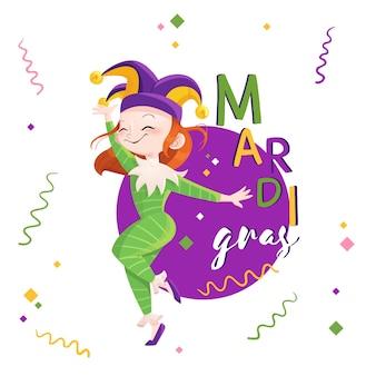 Ręcznie rysowane mardi gras ilustracji