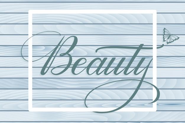 Ręcznie rysowane napis beauty. elegancka nowoczesna kaligrafia odręczna.