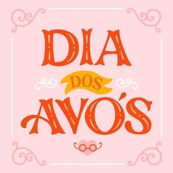 Ręcznie rysowane napis dia dos avos