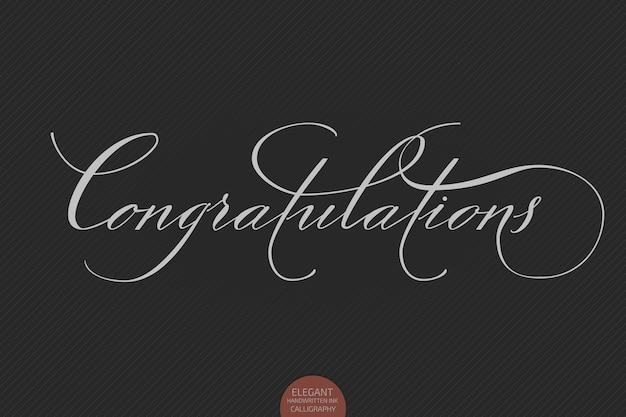 Ręcznie rysowane napis gratulacje