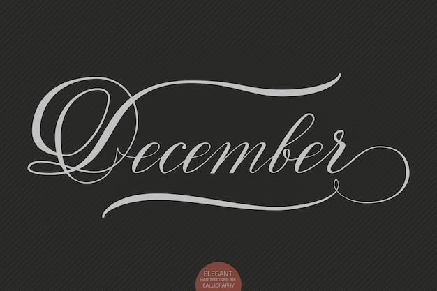 Ręcznie rysowane napis grudnia. elegancka nowoczesna kaligrafia odręczna. ilustracja wektorowa atramentu.