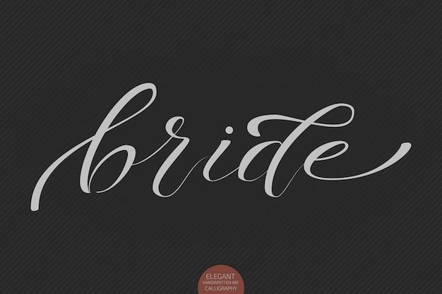 Ręcznie rysowane napis panna młoda. elegancki nowoczesny odręczny kaligrafia. ilustracja atramentu. typografia na ciemnym tle.
