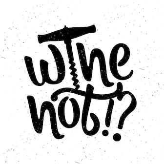 Ręcznie rysowane plakat typografii. wino nie. kaligrafia wektorowa
