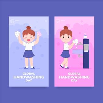 Ręcznie rysowane płaski globalny dzień mycia rąk kolekcja opowiadań na instagramie