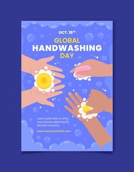 Ręcznie rysowane płaski globalny dzień mycia rąk pionowy szablon plakatu