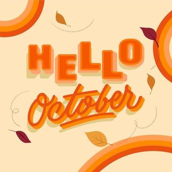 Ręcznie rysowane płaski napis witaj w październiku