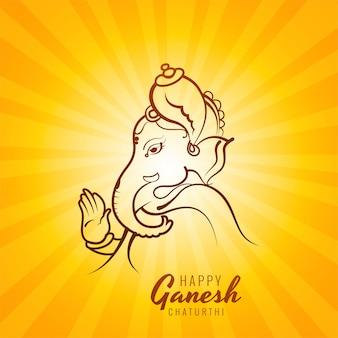 Ręcznie rysowane projekt karty ganesh chaturthi