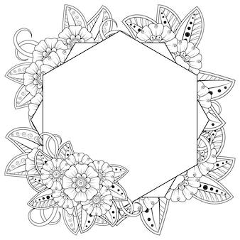 Ręcznie rysowane ramki z kwiatem mehndi. ozdoba w etniczne orientalne, doodle ornament.