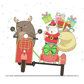 Ręcznie rysowane reniferów kawaii jedzie na rowerze, a mikołaj trzyma prezenty