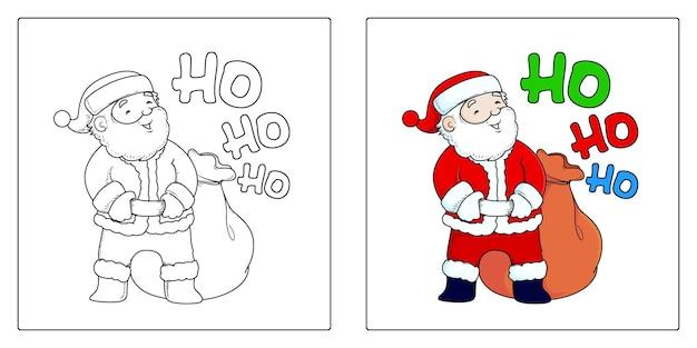 Ręcznie rysowane santa boże narodzenie kolorowanki wektor premium