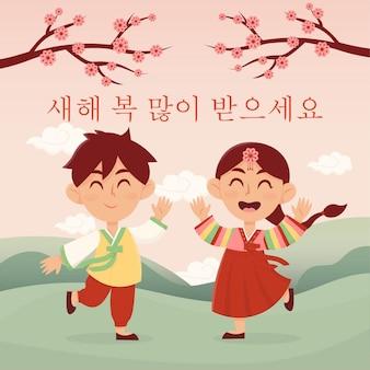 Ręcznie rysowane seollal koreański nowy rok
