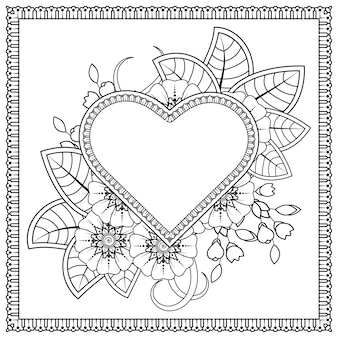 Ręcznie rysowane serce z kwiatem mehndi. ozdoba w etniczne orientalne, doodle ornament.