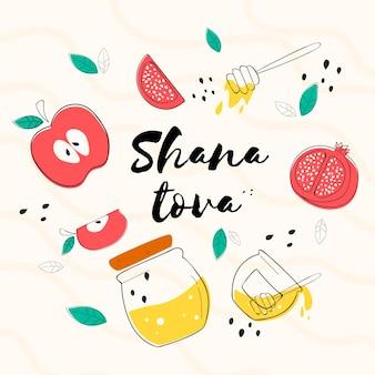 Ręcznie rysowane shana tova