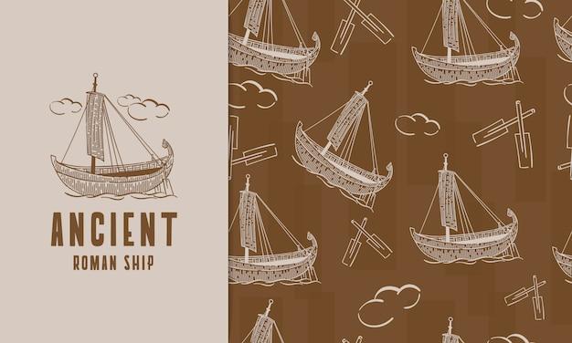 Ręcznie rysowane starożytny rzymski statek z zestawem wzór