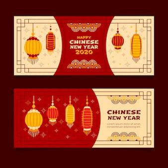 Ręcznie rysowane szablon banery chiński nowy rok