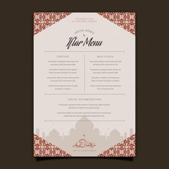 Ręcznie rysowane szablon menu pionowego iftar