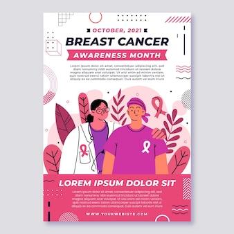 Ręcznie rysowane szablon pionowej ulotki płaskiego miesiąca świadomości raka piersi