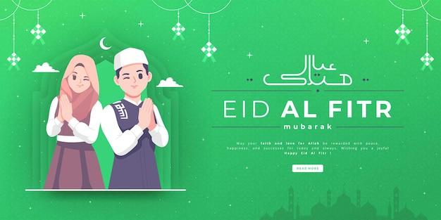 Ręcznie rysowane szczęśliwy eid al fitr szablon karty z pozdrowieniami
