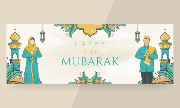 Ręcznie rysowane szczęśliwy eid mubarak piękny nagłówek napisu