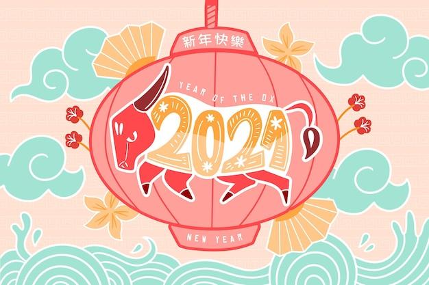 Ręcznie rysowane tła nowego roku 2021