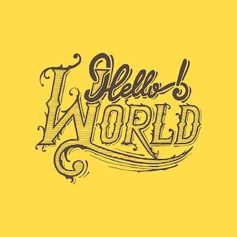 Ręcznie rysowane typografia design